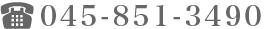 美容室Loop電話番号